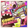 「COMIC PANIC!!!」とかいう名曲