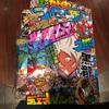 【レビュー】コロコロコミック1月号買いました!付録が豪華!