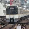 近鉄9820系 EH21 【その8】
