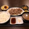 宮城県古川市で夕食【2021年10月6日】