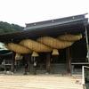 古代北九州の王朝? 宮地嶽神社 超絶パワースポットでした