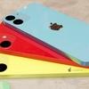 新型iPhone、5.4インチモデルの名称は「iPhone 12 Mini」か