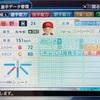 283.オリジナル選手 笹野豊選手 (パワプロ2018)