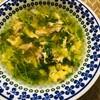 7月27日【スープレシピ】豆苗と鯖缶を中華風スープにして美味しくいただきましょう♪