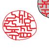一葉しりとり(3444)