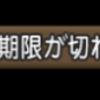 【ドタバタでした!】オーガ春Ⅱ・アフターに参加してきましたよ!