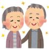 【介護】夫婦で暮らす入居者様(1)