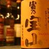 『富乃宝山』都会的で洗練された味わい。芋焼酎のイメージを一変させた、革新的な一本。