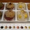 独創的で美しく美味しいおはぎのお店「森のおはぎ」(豊中市)
