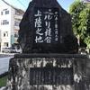 沖縄南部観光!世界遺産・玉陵(たまうどぅん)と首里城巡り+ペリー来航記念碑