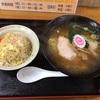 【当店食べログ初クチコミ】三崎町小網代の「らーめん彦十」でAセット