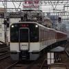 近鉄9020系 EE21 【その1】