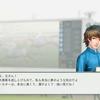 ウイニングポスト8 2017プレイ日記・三大始祖復興プレイPart.17 ~三冠達成編~
