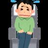 エコノミークラス症候群とは!? 2020/04/28① #発達障害 #学習塾 #塾 #近江八幡 #居場所