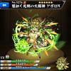 【モンスト獣神化】煌めく光明の太陽神 アポロXの評価や入手方法、使い道情報!