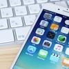 Facebookを通してアプリのパフォーマンスを最大化:アプリイベントの最適化、ワールドワイド・ターゲティング、アプリ・リマーケティング