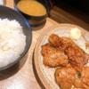 【グルメ】照り焼きチキン定食(^^)