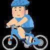 自転車でテンション上がってやりすぎました