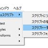 TeXworksにテンプレートとスクリプトを追加する方法(Windows)