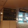 【インド】デリーにあるインディラ・ガンディー国際空港でアライバルビザを取得