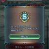 FEH #8:音ゲーの楽しみ方