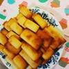 【まよレシピ☆彡】インテリアデザイナーまよが作る美味しいフィナンシェの作り方✨