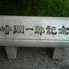 関西随一の芦屋 六麓荘 六甲山 2013.8