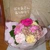 母の日には「花」よりも「母親への感謝」を示すのが一番のプレゼントですよ。