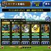 level.133 神獣チャレンジLv5【12ターン以内】