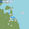 午後12時52分頃に青森県東方沖で地震が起きた。
