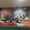 高速鉄道AREX(エーレックス)構内の広告