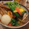 🍜🥐🍛🍣🍰🍻具が超超ゴロゴロ「Rojiura Curry SAMURAI. 仙台長町店」さん 食べ物屋さん紹介と映画紹介
