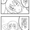 【4コマ】揚げ物って体に悪いらしいが食べたい