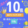 【クロスエクスチェンジ】QuickBUY for VIPの試行実績公開!!