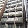 """""""シャッツクヴェレ浅草橋""""浅草橋駅すぐ。カチクラエリアの新築ファミリー向けマンション"""