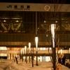 冬のJR旭川駅を撮影(夜景編)