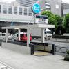 東急線利用者に人気のTOKYU CARDは定期券、PASMOオートチャージでポイントが貯まってお得