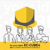 EC-CUBE4がリリースされてたのでついでにeコマースの今後について考えてみた