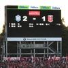 湘南vs.浦和…ホーム最終戦は梅崎司の恩返し弾で勝利も、島村毅引退でしんみり…