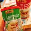 【美味しいのはどっち?】やっと見つけた!李錦記の特選鶏ガラ出汁