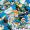 「火山灰を顕微鏡で見てみよう!」 12月22日市立博物館で開催!