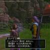 【ドラクエ11S】もう一回冒険にイクゾー