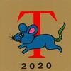 QSO パーティ 2020