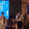 夜空 ☆ 歌声喫茶 ~ 11/28 三丁目TERRACE