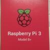 Raspberry Pi 3B+ でBitZenyをマイニングしてみた