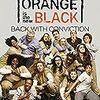 """ドラマ『オレンジ・イズ・ニュー・ブラック』(原題:""""Orange Is the New Black"""")シーズン2感想"""