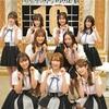 【AKB48グループ歌唱力No.1決定戦予選 & NMB48結成10周年ライブを生中継!】「AKB48グループ歌唱力No.1決定戦」の第3回大会予選、 NMB48 結成10周年記念ライブを生中継でお届けします!