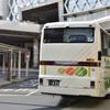 常磐石岡・水戸・日立-羽田空港線(日立電鉄交通サービス・神峰営業所)