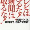 愛知県が計画している展示の正体🐈