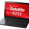 東芝 dynabook Satellite B252 PB25221FSGBが安い:USB3.0搭載15インチ大画面ノート